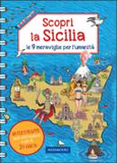 divertimappe copertina brochure italiano bambini