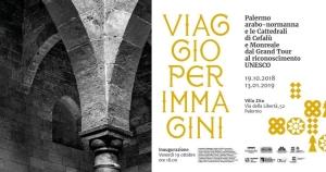 Viaggio per immagini dal Grand Tour al riconoscimento UNESCO