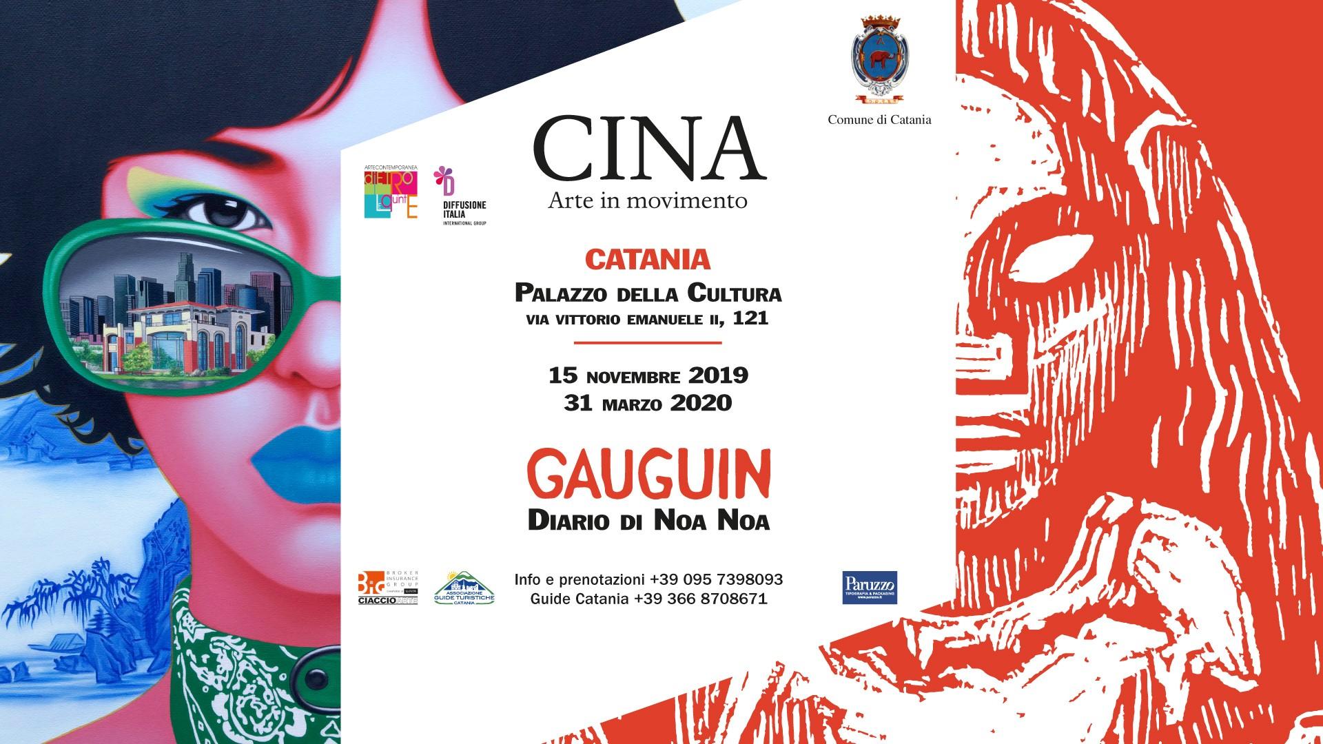 cina-Gauguin
